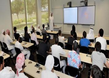 كورونا يكشف نقاط ضعف أنظمة التعليم في الخليج
