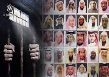 استمرار توقف الاتصالات مع معتقلي الرأي في السعودية