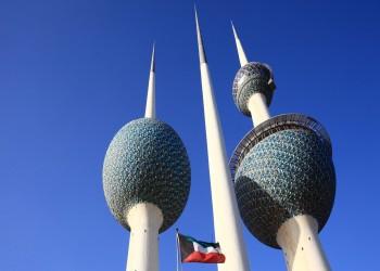 أمريكا تدعو الكويت لضمان عدم وصول تمويل للإرهابيين