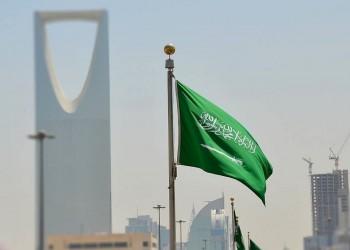 فوربس: العليان تتصدر أقوى 10 شركات عائلية بالسعودية