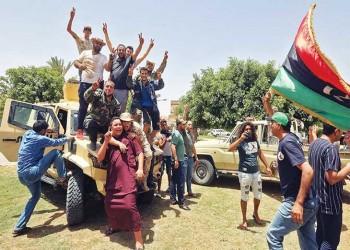 """ليبيا: ضغوط دولية لحرمان """"الوفاق"""" من قطف ثمرة انتصارها"""