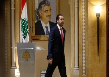 سعد الحريري يقر ضمنيا بتعرضه لمحاولة اغتيال قبل أيام