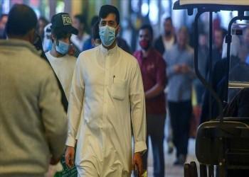 قطر تبدأ المرحلة الثانية من رفع تدابير كورونا الأربعاء