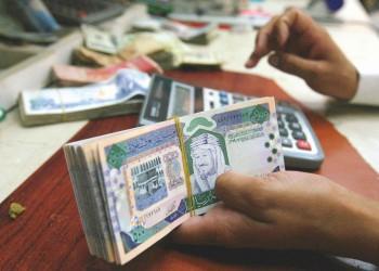 السعودية تجمع 2.3 مليارات دولار لبرنامج صكوك يونيو الحكومي