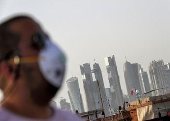 قطر تسجل أدنى حصيلة إصابات بكورونا لليوم الثالث