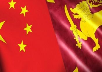 على الخليج أن يحذر من الديون الصينية الملغمة