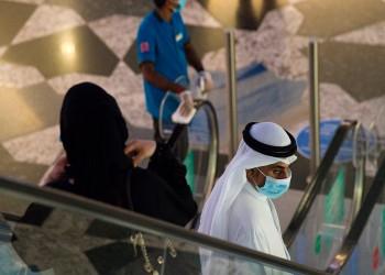 الإمارات تقرر عودة الموظفين إلى أعمالهم بضوابط
