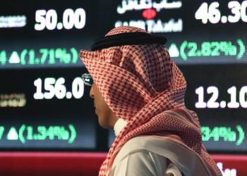 أسهم البنوك تهبط بالبورصة السعودية مع تواصل خسائر قطر ودبي