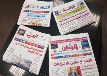 الشورى القطري يوافق على مشروع قانون تنظيم الصحافة والمطبوعات