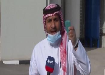 مغردون يسخرون من دهان سعودي لمواجهة صواريخ الحوثيين