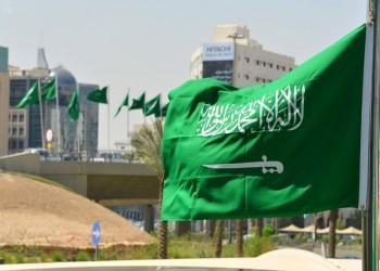 الاقتصاد السعودي ينكمش 1% في الربع الأول من 2020