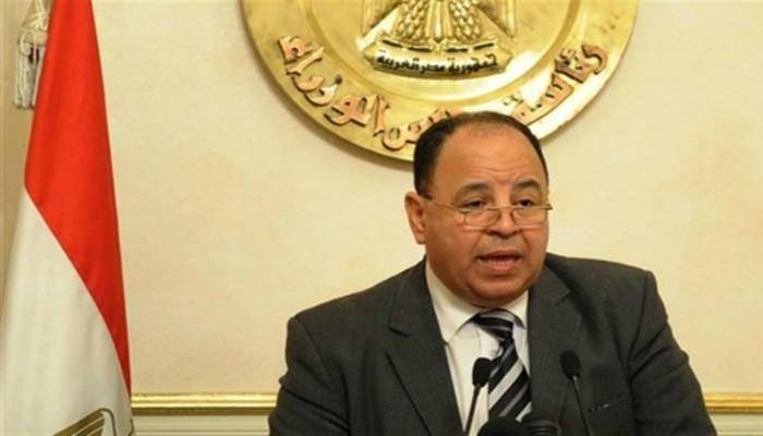 وزير المالية المصري: كورونا أفقدنا إيرادات بقيمة 125 مليار جنيه