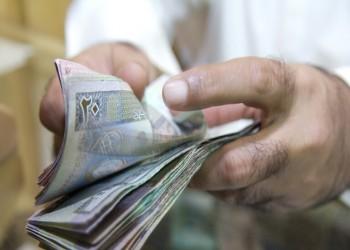 السعودية والبحرين تردان على توقعات صندوق النقد المتشائمة