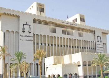 للمرة الأولى.. تعيين 8 قاضيات في الكويت ضمن خطة التوطين