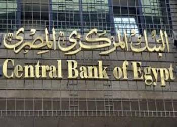 المركزي المصري: المعروض النقدي في مصر يرتفع 17.24% على أساس سنوي