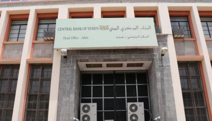 القوات الإماراتية تفرج عن أموال المركزي اليمني المنهوبة بالمكلا