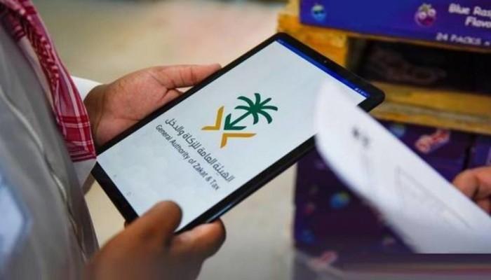 السعودية.. ضريبة القيمة المضافة 15% تدخل حيز التنفيذ