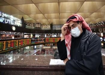 7.6% انكماشا متوقعا باقتصاديات الخليج في 2020