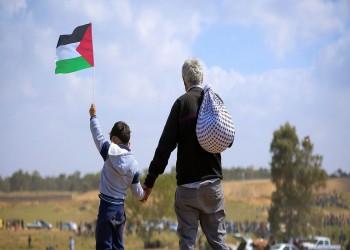 العفو الدولية: خطة الضم الإسرائيلية تعزز قانون الغاب