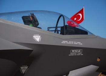 تركيا تواصل إنتاج أجزاء من إف-35 حتى 2022