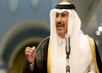 بن جاسم: لا شيء يدعو إسرائيل للسلام.. أنظمة العرب في المخلاة