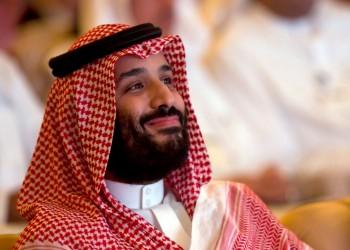 بلومبرج: اندماج سامبا – الأهلي يكشف أزمة الاقتصاد السعودي