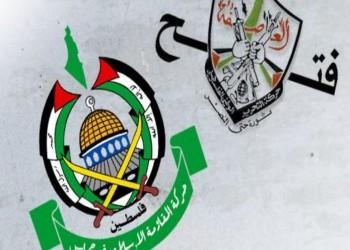 حماس وفتح تعتزمان عقد مؤتمر مشترك ضد قرار الضم الإسرائيلي