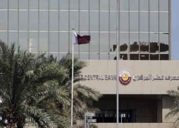 قطر تصدر أذون خزانة بـ164 مليون دولار