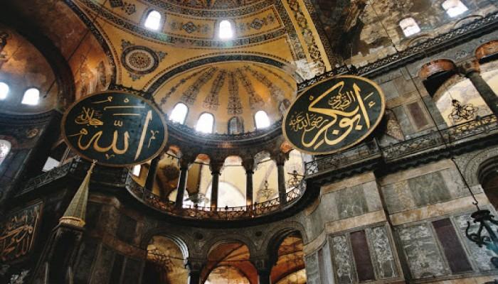 القضاء التركي ينظر طلبات بتحويل متحف آيا صوفيا إلى مسجد