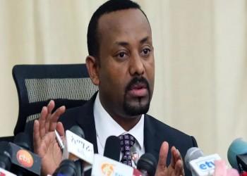 آبي أحمد يتهم جهات خارجية ومحلية بمحاولة زعزعة استقرار إثيوبيا