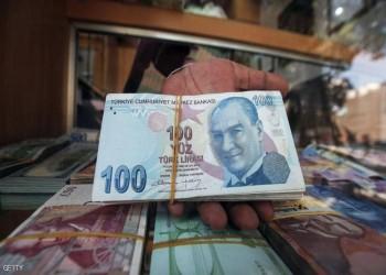 رغم كورونا.. تركيا تسجل مؤشرات إيجابية في ميزانها التجاري