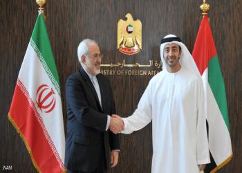 وسط خلافات مع السعودية.. الإمارات تعزز علاقاتها بحذر مع إيران