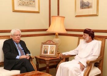 غريفيث يبحث الأزمة اليمنية مع وزير خارجية عمان