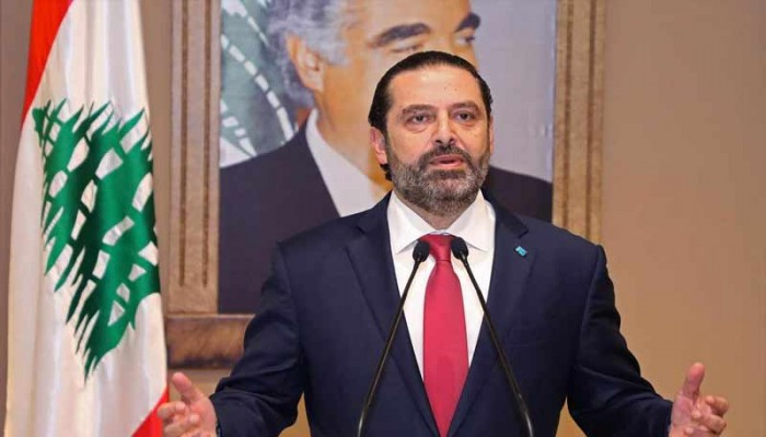 الحريري: مستعد لرئاسة حكومة لبنان مجددا بشروط