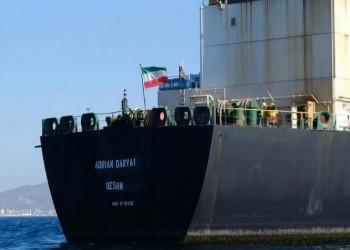 أمريكا تسعى لوقف تهريب نفط إيران لفنزويلا عبر الإمارات