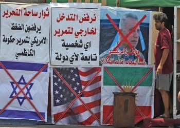 رسائل الكاظمي إلى أمريكا وإيران