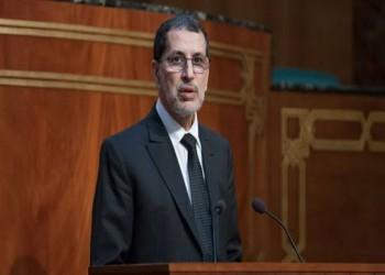 المغرب يرفض اتهامات العفو الدولية بالتجسس على هاتف صحفي