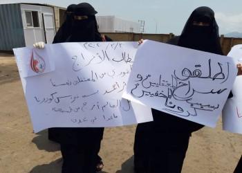 رايتس ووتش: كورونا يهدد حياة المعتقلين بسجن للانتقالي في عدن