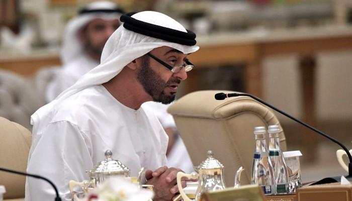 العفو: الإمارات دولة غير منفتحة ولا ترد على مراسلاتنا منذ سنوات