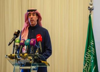تعيين 13 سيدة في مجلس هيئة حقوق الإنسان السعودي