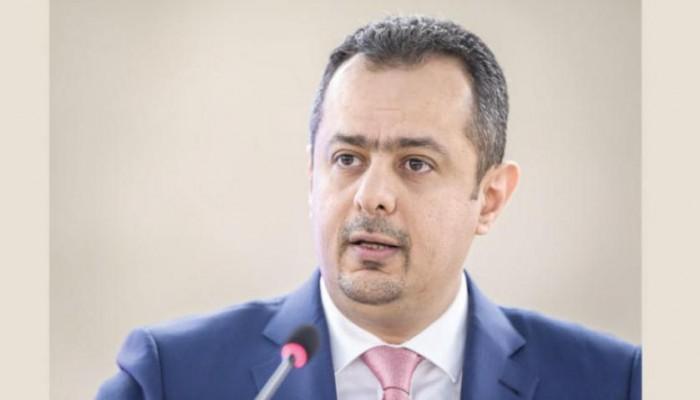أنباء عن تكليف عبدالملك برئاسة الحكومة اليمنية وناشطون يرفضون