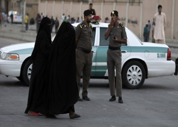 شرطة مكة توقف مواطنا سبعينيا أساء للمطلقات