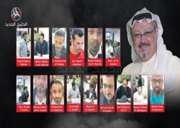تركيا تبدأ محاكمة غيابية لـ20 سعوديا متورطين في قتل خاشقجي