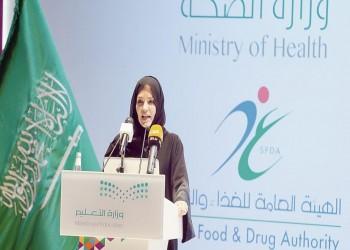 تعيين امرأة سعودية كرئيس جامعة مختلطة للمرة الأولى بالمملكة