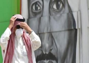 قفزة بوفيات كورونا السعودية.. والإصابات تتجاوز الـ 200 ألف