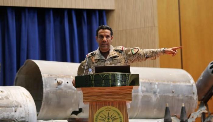 التحالف يدمر 4 طائرات مسيرة أطلقها الحوثيون باتجاه المملكة