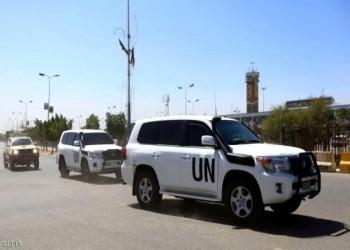 الأمم المتحدة توقف موظفين في إسرائيل بسبب فيديو جنسي