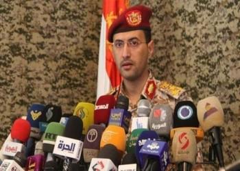 الحوثيون يعلنون عن عملية واسعة جنوبي السعودية
