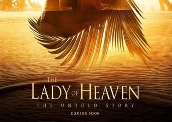 امرأة من الجنة.. فيلم جديد عن السيدة فاطمة ابنة الرسول
