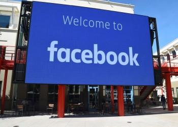 إيكونوميست: فيسبوك لم يعد الموقع المناسب لمعارضي الأنظمة العربية